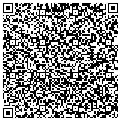 """QR-код с контактной информацией организации Проектная организация """"Оргпроект"""""""