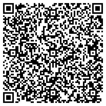 """QR-код с контактной информацией организации ООО """"Фирма ВиК"""""""