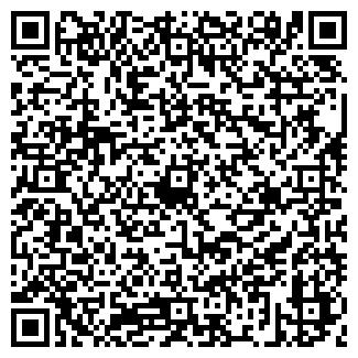 QR-код с контактной информацией организации КОМБИНАТ ДИНСКОЙ, ЗАО