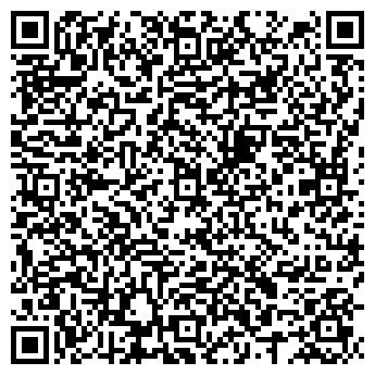 QR-код с контактной информацией организации ИП Слепцов М.М