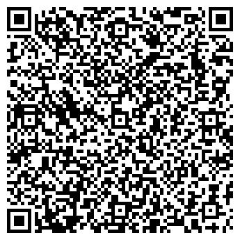 QR-код с контактной информацией организации «Зеленая Империя»
