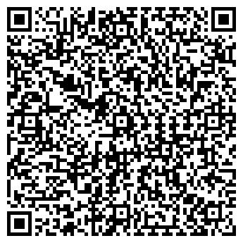 QR-код с контактной информацией организации ИП Бондаренко