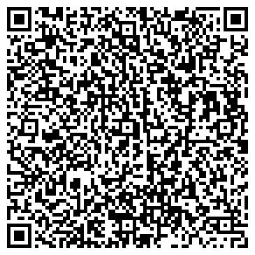 """QR-код с контактной информацией организации ООО """"БелБетонГрупп"""""""