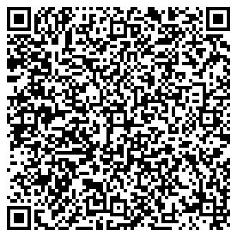 """QR-код с контактной информацией организации ООО """"Альтура Строй"""""""