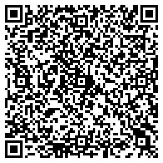 QR-код с контактной информацией организации ИнсайтМаркет