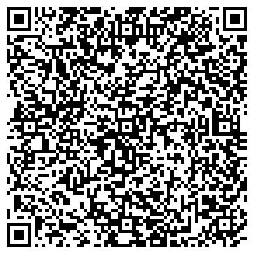 QR-код с контактной информацией организации ДИНСКОЙ ЗАВОД СТРОЙМАТЕРИАЛОВ, ТОО