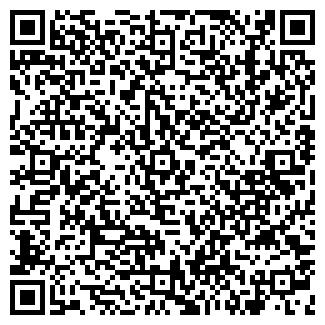 QR-код с контактной информацией организации ИП Бонда Е. И.