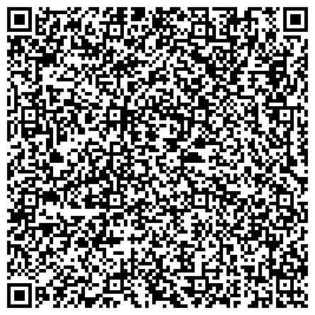 QR-код с контактной информацией организации Унитарное проектно-производственное архитектурно-планировочное предприятие Слонимского райисполкома, Государственное предприятие