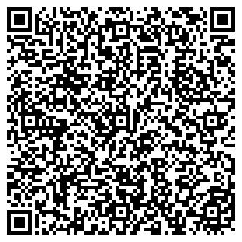 QR-код с контактной информацией организации ДИНСКОЙ МОЛОКОЗАВОД, ОАО