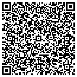 """QR-код с контактной информацией организации ООО.""""БелЛПЗ"""""""