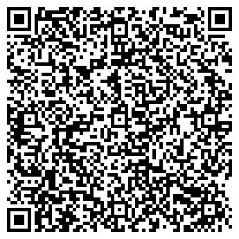 QR-код с контактной информацией организации ИП Шимкус В В