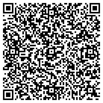 QR-код с контактной информацией организации И.П. Пацкевич А.А.