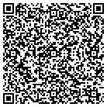 QR-код с контактной информацией организации Совместное предприятие Компания Тепла