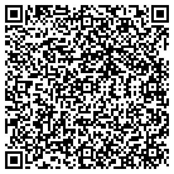 QR-код с контактной информацией организации Альстоун, ООО