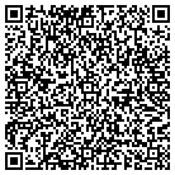 QR-код с контактной информацией организации Логош А. Н., ИП