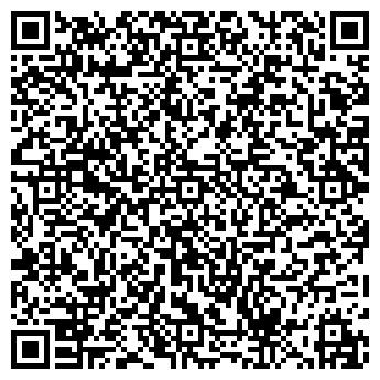 QR-код с контактной информацией организации Паритетгидстрой, ООО