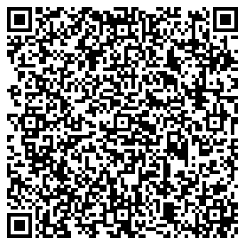 QR-код с контактной информацией организации Бел-СМП, ОДО