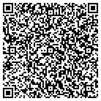 QR-код с контактной информацией организации Скуратович, ИП