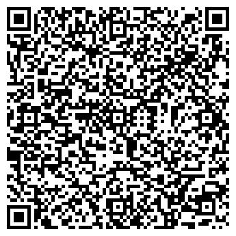 QR-код с контактной информацией организации Аделео, ООО