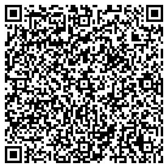 QR-код с контактной информацией организации Интеграстрой ЧРСУП
