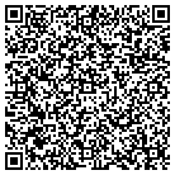 QR-код с контактной информацией организации система холода