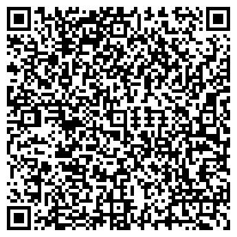 QR-код с контактной информацией организации ФО Стасенко