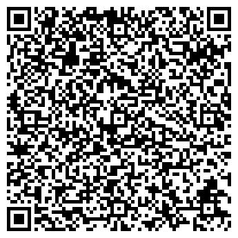 """QR-код с контактной информацией организации Общество с ограниченной ответственностью ТОВ """"БудИзолСервис"""""""