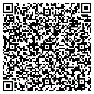 QR-код с контактной информацией организации Древсервис