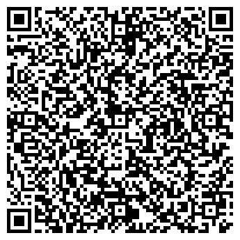 """QR-код с контактной информацией организации Общество с ограниченной ответственностью ООО """"Фортуна"""""""
