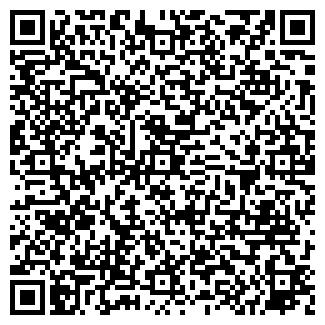QR-код с контактной информацией организации ЧП Волкова
