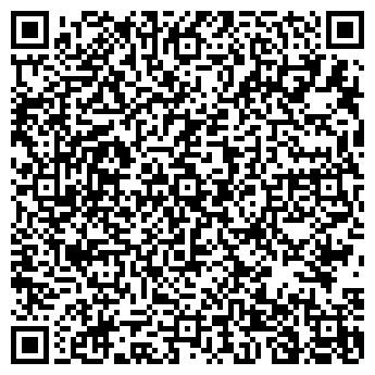 QR-код с контактной информацией организации Субъект предпринимательской деятельности MarbleSky