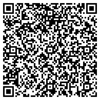 QR-код с контактной информацией организации ДОНЕЦКАЯ ГОРОДСКАЯ АДМИНИСТРАЦИЯ