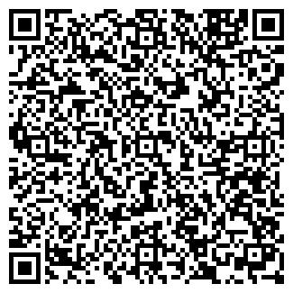 QR-код с контактной информацией организации ООО «РБР»
