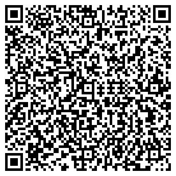 QR-код с контактной информацией организации ПП «Сентріс»