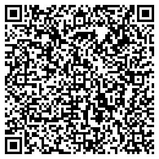 """QR-код с контактной информацией организации Компания """"САБ"""""""
