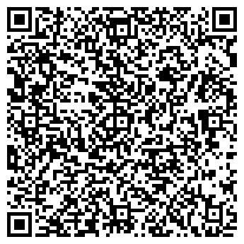 QR-код с контактной информацией организации ЧП Ткалич