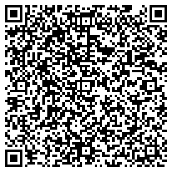 """QR-код с контактной информацией организации ООО """"ВВСТРОЙКОМ"""""""