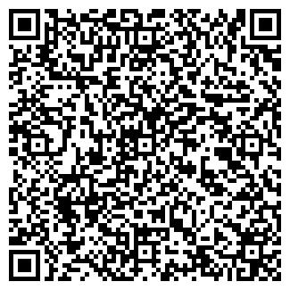 QR-код с контактной информацией организации АРИСТА