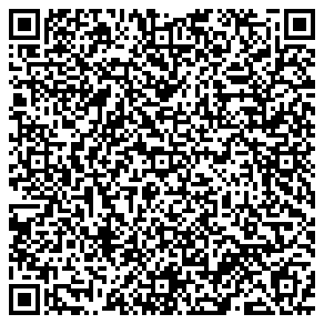 QR-код с контактной информацией организации ООО «Донпромсервис-97», Общество с ограниченной ответственностью