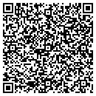 QR-код с контактной информацией организации Публичное акционерное общество Крофма
