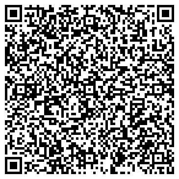 """QR-код с контактной информацией организации Общество с ограниченной ответственностью ООО """"Артана Трейд"""""""