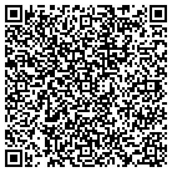 """QR-код с контактной информацией организации OOO """"Юрский Горизонт"""""""