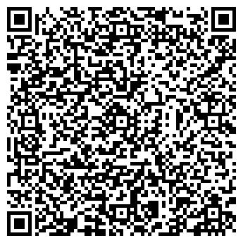 QR-код с контактной информацией организации Барвиста