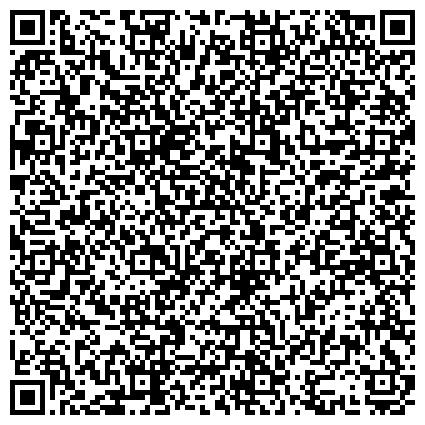 QR-код с контактной информацией организации Донбасская национальная академия строительства и архитектуры