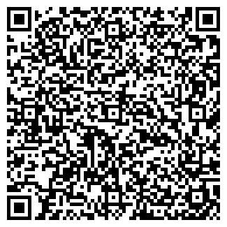 QR-код с контактной информацией организации Log House