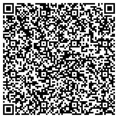 QR-код с контактной информацией организации Общество с ограниченной ответственностью ООО «Стройкомплекс-2002»