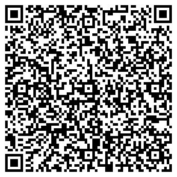 QR-код с контактной информацией организации Общество с ограниченной ответственностью Мастер-Дах (Вортекс)