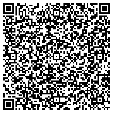 QR-код с контактной информацией организации АЛАШ ПЕЙДЖИНГОВАЯ КОМПАНИЯ ТОО
