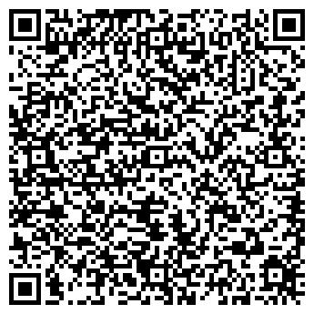 QR-код с контактной информацией организации ДТК КАНЦЕЛЯРИЯ
