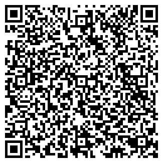QR-код с контактной информацией организации ЧП Прохоров